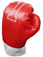 Longridge: Funda Boxeo ¡44% dtº! -